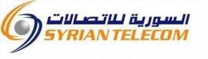 syrian telecom3